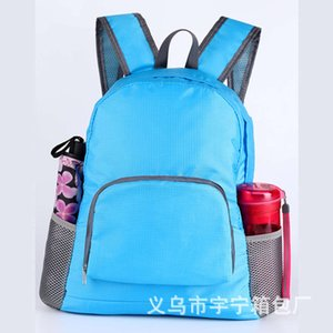 Folding company outdoor travel bag bag men's and women's portable backpack