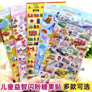 Children's Crystal Stickers 3d Three-dimensional Candy Marine Food Animals Cute Shiny Kindergarten Baby OKZS723