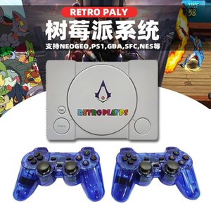 Retro Game Console HDPS1 Raspberry Pie 50 Simulator Player Games Bulit In 7000 Double Gamepads Portable Players