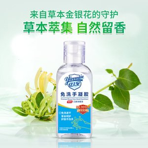 Home Travel Portable Disposable Hand Sanitizer Gel Free Children's Student Disinfection Gel Free Hand Washing Alcohol Disinfectant