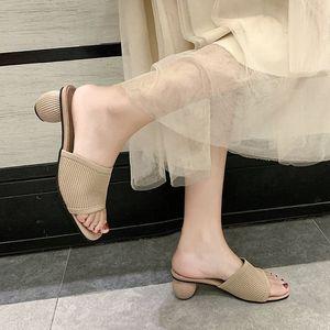 Slippers for women to wear Korean summer flat bottom simple cool slippers for women 2020 new versatile flying weaving fashion slipper