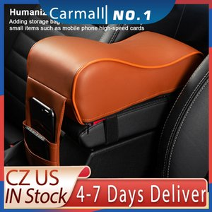 Car Armrest Leather Heightened Pad Central Armrest Soft Comfortable Leather Memory Cotton Driving Cushion Auto Interior Supplies