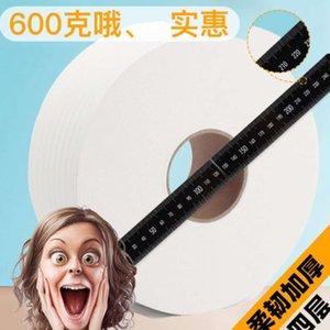 Roll paper Commercial plate large roll tissue full case 6 rolls Hotel KTV toilet paper
