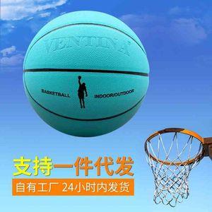 Tiffany 7 Basketball Pu sweat absorbing soft leather light blue basketball