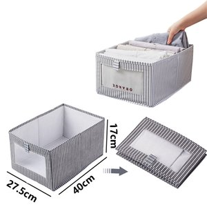 Foldable Underwear Storage Box Household Non Woven Clothing Bag Space-saving Wardrobe Drawer Finishing Container 2 sizes 3 colors