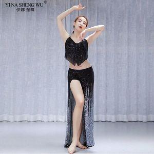 Новые Женщины Sequin Shinny Costume Танец Belly Tank Sexy 2 Шт. Топ Русалка Юбка Юбки Практика Практики Костюм Показать одежду G3KH #