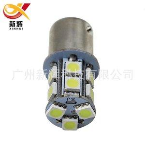 Автомобильный светодиодный рулевое управление S25 BA15S 1156 5050 13smd Реверсивная тормозная лампа