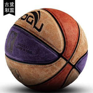 Basketball comfortable hand feel thickened skin cement wear-resistant sweat absorbing No. 7 microfiber street basketball
