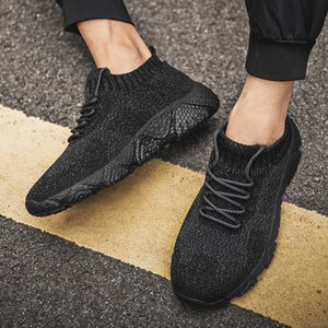 Boutique breathable men's mesh shoes black white red light street jogging coach outdoor fashion summer