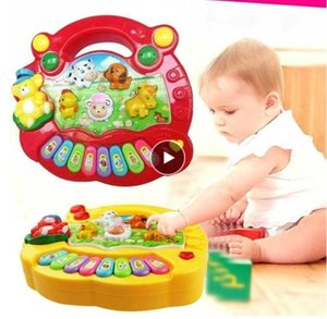 Children's Animal Farm Piano Music Toy eEducational Electronic Organ Baby Playing Instrument Recognition Ability Gifts