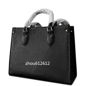 Ontho Handtaschen Mode Damen Casual Tote Umhängetaschen Übergroße Einkaufstasche mit zwei Griffen GM Größe 41 * 34 * 19 cm 16,1 cm M45320 M44925
