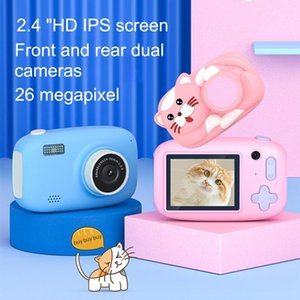 Children's Digital Camera Mini Cute 2600W Pixel Children Toy Cartoon With Silicone Protective Case Birthday Gift Cameras