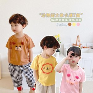 Three Dimensional Zoo Baby T-shirt Boys Clothes T-shirts