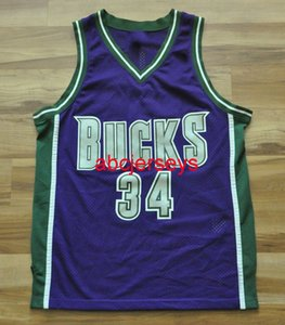 RAY ALLEN SWINGMAN JERSEY MEN SEWN PURPLE LARGE Stitched Customize Any Number Name XS-6XL