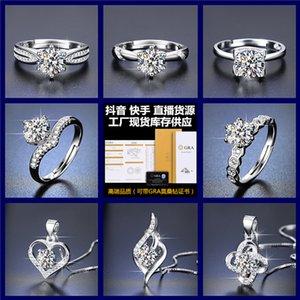 Rote Live-Sendung S925 Reine Silber Sechs Klaue Simulation Hoher Carbon Diamant Benutzerdefinierte Hochzeit Mossäer Stein Ring NXK1