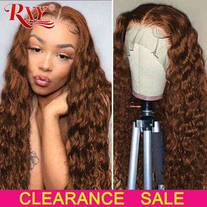 Hd Frontal Brown Loose Deep Wave Wig Wet And Wavy Lace Front #2 #4 Tpart Curly Hu Hair