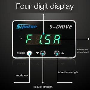 automobile Electronic accelerator Accelerator, Mode is 9-segment mode (832) ECU