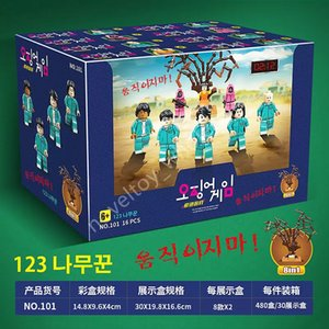 Squid Game block Decompression Toy 123 wooden people model toys doll around the blind box South Korea