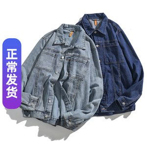 Spring and autumn new product oversize jeans Multi Pocket Lapel Street trend handsome motorcycle jacket men's wear