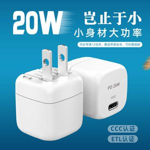 Mini pd20w charger Multi Country certified fast charging typec head is suitable for Apple 12 mobile phone