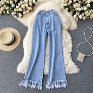 Women's Jeans Women 2021 Spring Fashion Denim Blue Long Pants Vintage High Waist Wide Leg Tassels Trim Casual Streetwear Female Cl