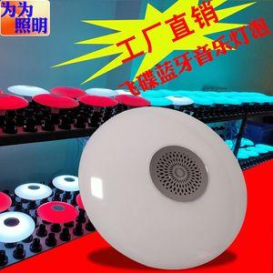 LED Lighting Music Smart Bulb Light 16 Colors Wireless Control Bluetooth Speaker 30W Bulb RGBW UFO Bulb