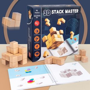 1set 3D Wooden Puzzle Magic Cube Children Interlocking Cube Game Montessori Toys Kids Early Learning Educational Toy
