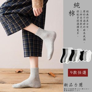 Men's Socks 2021 Brand Summer Short Men Cotton Harajuku Happy Compression Business Dress Long Gifts