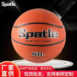 No.7 basketball spatle indoor and outdoor adult training competition student basketball No.7 pupi student basketball