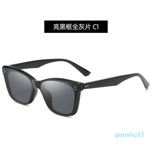 New sunglasses GM with sunglasses TR mirror trend small frame anti-UV sunglasses street shoot wholesale+box
