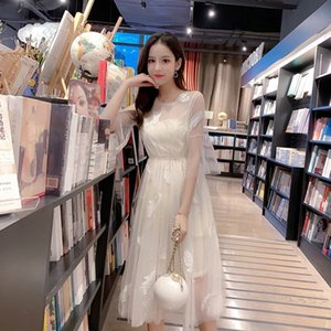 mesh Two piece dress with suspender fairy super xiansen French slim and sweet long skirt 2021 summer NGHC