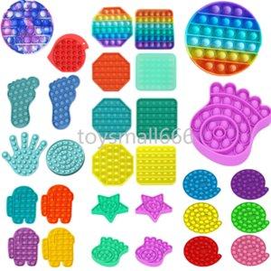Simple Fidge Toy Push Bubble Sensosory Toy Autism Специальное нуждается в напряжении и увеличение фокусировки Мягкая противосвязная игрушка для студентов