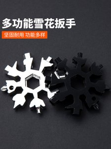 Multifunctional Snowflake Wrench Portable Octagonal Repair Outdoor Screwdriver Small Multipurpose 18 in One Bottle Opener Sleeve EFLH813