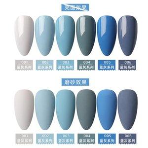 Nail Polish FN Blue Grey Series Gel Base Top Coat Nails Gels Art Manicure Semi Permanent Pure Varnishes UV