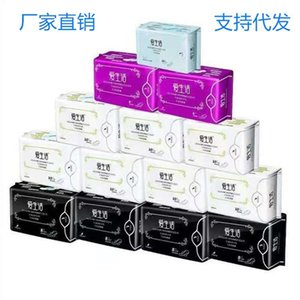 Green Leaf Love Life Sanitary Napkin Anion Ultra-thin Breathable Aunt Towel Day and Night Extended Pad