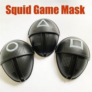Игра TV Squid Makeed Man Masks Round Squire треугольник партия маска аксессуары нежный Хэллоуин маскарадный костюм реквизит X1005A