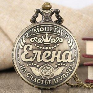 Vintage Roebel Monedas Cuarzo POCLET Cadena Elena Rusia Nombre Nombre Relojes Neckalce Mujer Poison Decoration Relogio de Bolso