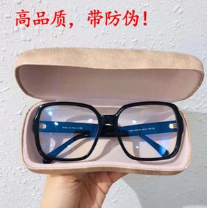 리 선글라스 Nian 's Xiaoxiangjia 투명한 평평한 렌즈 CH5408 남성과 여성 상자