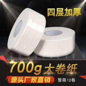 Roll paper Extra and thickened 4-storey 750g commercial hotel plate towel toilet large roll paper full box