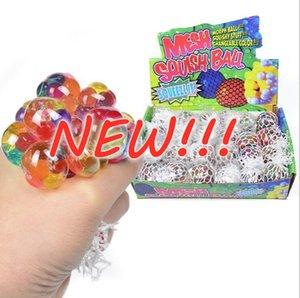 США на складе 5см красочные сетки Squishy Grape Ball Fidge игрушка против стресса вентиляционные шарики сжимают игрушки декомпрессия беспокойство reviever DHL