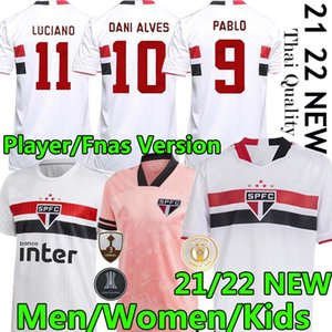 22 22 Sao Paulo Soccer Soccer Jersey Fanter Player Version Brenner Pato Pablo Dani Alves 2021 2022 Camisa de Futebol Men Wome Kids Kits Футбольная рубашка