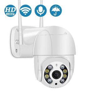 1080P IP Camera Wi-Fi street Ai Human Detection Outdoor Audio Wiredless Security CCTV P2P 4X Digital Zoom H0901