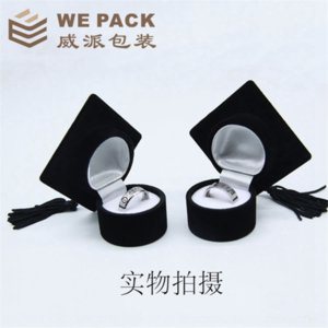 r62 school boxes ph.dbachelor hat ring jewelry packaging boxes ring boxfans gift jewelry university graduation gift