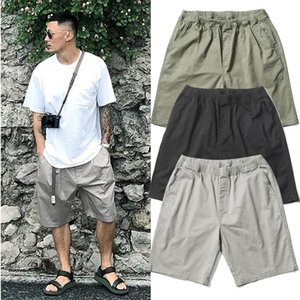 Madness Mdns Casual Solid Color Shorts Japanese Young Students Loose Overalls Five-point Pants Men's Trend