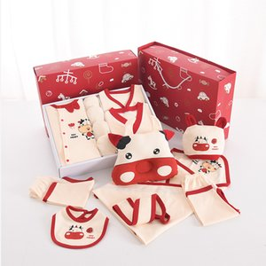 Newborn Gift Box 100% Cotton Newborn Men's and Women's Baby Clothes Full Moon Gift