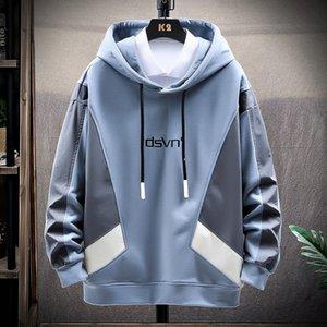 Мужская флисовая весна 2021 молодежный лучший студент тенденция расслабленного досуга национальный модный свитер