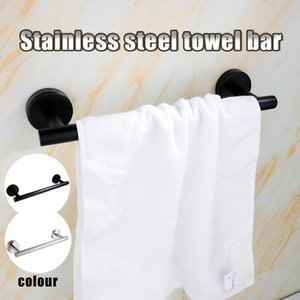 Towel Racks Bathroom Kitchen Punch-free Stainless Steel Double Rod No Trace Adhesive Hanging Storage