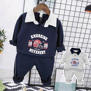 Clothing Sets Boy Suit Boys Children Outfit Tracksuit Spring Autumn Cotton Long Sleeve Tops Pants 2Pcs 2-6Y B4414