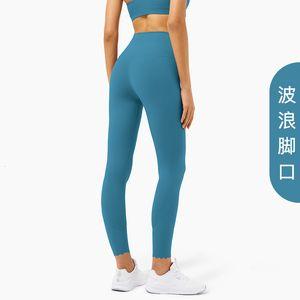 2021 new Lulu Yoga Pants women's waist peach Leggings hip high elastic traceless wave Capris