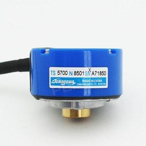 TS5700n8501N8401 Tamagawa Servo Motor Multi-turn Encoder Spot Cone 9MM Fingerprint Access Control
